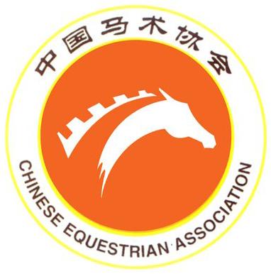 中国马术协会